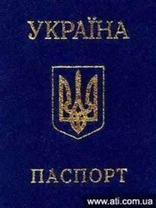 Консульские услуги гражданам Украины в Израиле. Быстро