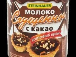 Молоко сгущённое варёное шоколадное