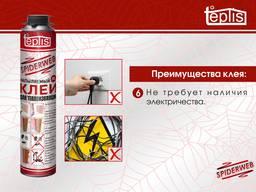 Строительный клей теплоизоляции Teplis Spiderweb /1000 мл - фото 7