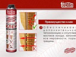 Строительный клей теплоизоляции Teplis Spiderweb /1000 мл - фото 8