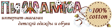 Shomrat, LLC