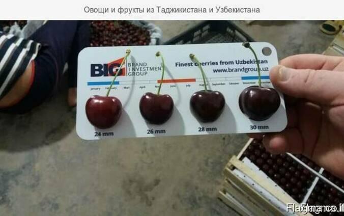 Cherry Черешня (Авиа перевозки)
