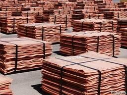Copper cathode for sale