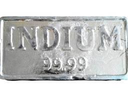 מטילי אינדיום | מותג אינדיום מתכת InOO GOST 10297-94