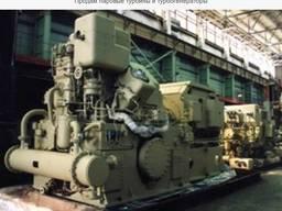 Паровые турбины и турбогенераторы с хранения и б/у