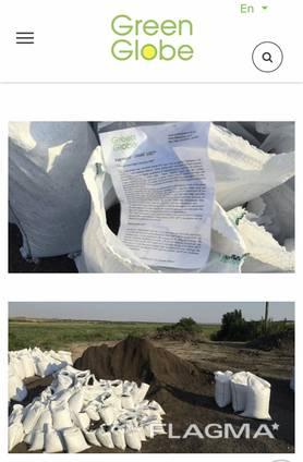 Sapropel Mineral Organic Fertilizer