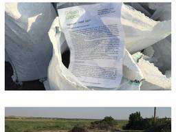 Sapropel Mineral Organic Fertilizer