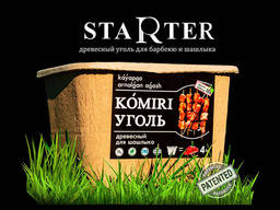 Starter - Birch Charcoal Premium - фото 2